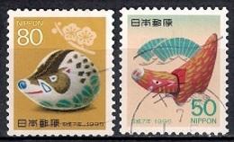 Japan 1994 - New Year - Year Of The Pig - 1989-... Emperador Akihito (Era Heisei)