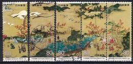 Japan 1994 - The 1200th Anniversary Of Kyoto - Viewing Maple Leaves At Takao - 1989-... Emperador Akihito (Era Heisei)