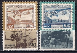Japan 1995 - History Of Stamps - Stamps On Stamps, First Airmail Stamps Of 1929 - 1989-... Emperador Akihito (Era Heisei)