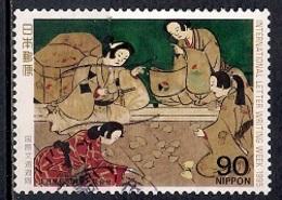 Japan 1995 - International Correspondence Week - Details Of Paintings On Folding Screens - 1989-... Emperador Akihito (Era Heisei)