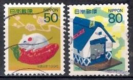 Japan 1995 - New Year - Year Of The Rat - 1989-... Emperador Akihito (Era Heisei)