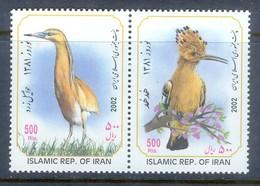 K130- Iran 2002. Luxe. Iranian New Year. - Birds