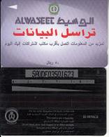 SAUDI ARABIA(GPT) - Al Waseet Mobile Phones, CN : SAUDF/B(thick Writing), Used - Saudi Arabia