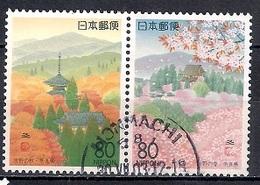 Japan 1995 - Prefectural Stamps - Nara - 1989-... Emperador Akihito (Era Heisei)