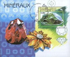 Cambodia (Cambodge) 1998 Mineraux, Minerals, Gem Stones Used Cancelled Block M/S (U-46) - Cambodge