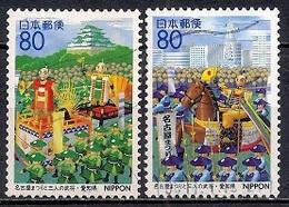 Japan 1996 - Prefectural Stamps - Aichi - 1989-... Emperador Akihito (Era Heisei)