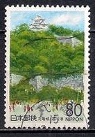 Japan 1997 - Prefectural Stamps - Kagawa - 1989-... Emperador Akihito (Era Heisei)