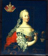2017 Austria - 300 Years Of Maria Theresia Birthday - Joint With Ukraine, Hungary, Croatia And Slovenia - MNH B 95(rg) - 1945-.... 2nd Republic