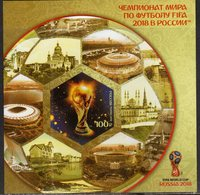 RUSSIA, 2018, MNH, FOOTBALL, SOCCER, WORLD CUP, IMPERFORATE S/SHEET - 2018 – Russie