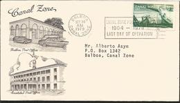 J) 1979 PANAMA, CANAL ZONE, RAYLWAY, BOAT, BALBOA POST OFFICE, CAR, CRISTOBAL POST OFFICE, WITH SLOGAN CANCELLATION, CIR - Panama