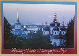 KIEV - UKRAINE - Vydubetskyi Monastery - Ucraina