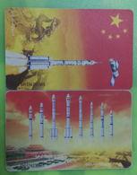 China Chip Card,spaceship,space,rocket,satellite - Chine