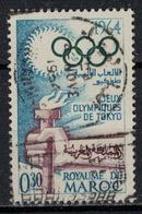 MAROC       N°  YVERT  477           OBLITERE     ( Ob 4/05 ) - Marocco (1956-...)