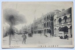 Kuang Si Road, Tsingtao / Qingdao, China - China
