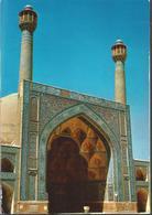 IRAN ISFAHAN PC, Uncirculated - Iran