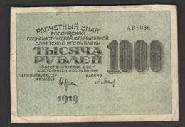 1000 РУБ     1919 - Russie