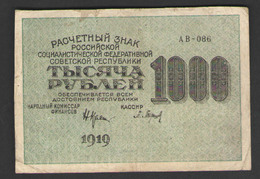 1000 РУБ     1919 - Rusia