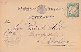 Bayern Ganzsache Aus Rentweisndorf Nach Bamberg  1874 - Brieven En Documenten