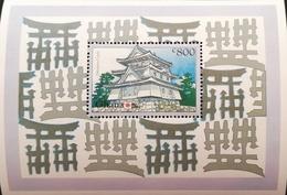 Ghana  1992 Phila Nippon :91 S/S - Ghana (1957-...)