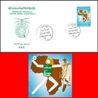 LIBYA - 1983 Handball (FDC) - Handball