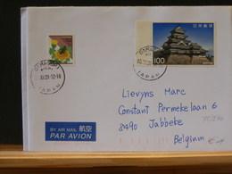 78/240   LETTRE JAPAN - 1989-... Keizer Akihito (Heisei-tijdperk)