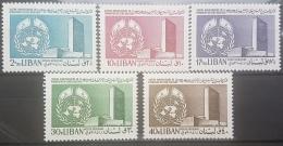 E1124Grp - Lebanon 1965 SG 897-901 Complete Set 5v. MNH - 20th Anniv Of United Nations UNO - Lebanon