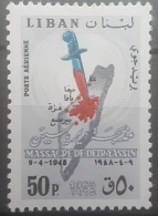 E1124Grp - Lebanon 1965 SG 906 Stamp MNH - Deir Yassine Massacre, Palestine - Libanon