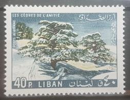 E1124Grp - Lebanon 1965 SG 887 Stamp MNH - Cedar Tree, Snow - Lebanon