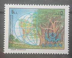 E1124Grp - Lebanon 1988 SG 1303 Stamp MNH - 1st World Festival Of Lebanese Youth In Uruguay - Liban