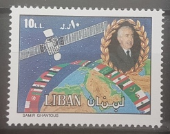 E1124Grp - Lebanon 1988 SG 1304 Stamp MNH - Arabsat Telecoomunications Satelite & President Karameh - Liban