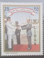 E1124Grp - Lebanon 1988 SG 1302 Stamp MNH - President Gemayel & Military School, Officers Graduation - Liban