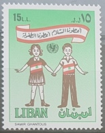 E1124Grp - Lebanon 1988 SG 1305 Stamp MNH - United Nations Children's Fund Child Survival Campaign - Liban