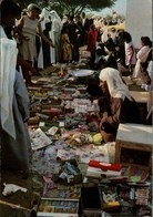 ! Ansichtskarte Bahrain, Festival Market, 1969 - Bahrein