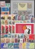 DDR  Jahrgang 1975, Postfrisch **, Komplett 2012-2106 - Ungebraucht