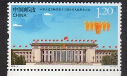 CHINA, 2018, MNH, THIRTEENTH NATIONAL PEOPLE'S CONGRESS,  FLAGS,1v - Stamps