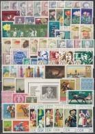 DDR  Jahrgang 1974, Postfrisch **, Komplett 1907-2011 - Unused Stamps