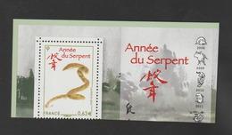 FRANCE / 2013 / Y&T N° 4712 ** : Année Du Serpent (du Feuillet F4712) - Gomme D'origine Intacte - France