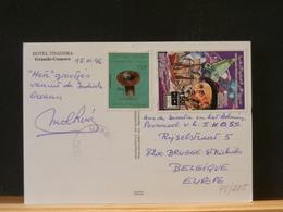 78/285  CP  COMORE  1996 - Isole Comore (1975-...)