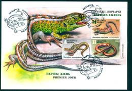 TH_ Belarus 2018 Lizards Reptiles Lizard Fauna FDC Bl. - Reptiles & Anfibios