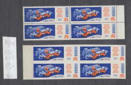 34K96 / 1965 Michel Nr. 3032 A+B ** MNH ,  Space Espace Raumfahrt  , Astronaut , Rocket , Russia Russie - Nuevos