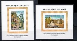 Mali 1994, Int.Year Tourism, Grand Mosque Mopti 2BF Deluxe - Mali (1959-...)