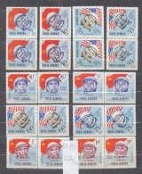 34K117 / 1964 Michel Nr. 2236-2247  ** MNH Space Espace Raumfahrt , Astronaut , Rocket FLAG , Romania Rumanien - 1948-.... Republics