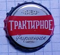 Beer Cap Kronkork Capsules #5.10 - Bière