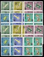 Vietnam Nord YT N° 442/447 En Blocs De 4 Neufs ** MNH. TB. A Saisir! - Vietnam