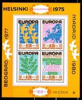 Bulgarie Bloc-feuillet YT N° 81A Non Dentelé Neuf ** MNH. TB. A Saisir! - Blocks & Kleinbögen