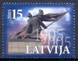 LV 2005- DENKMAL, LATVIA, 1v, MNH - Lettonia