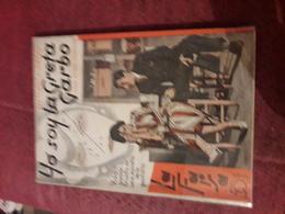 Petit Fascicule Populaire Espagnol Des Annees 40 La Farsa L Yo Soy La Greta Garbo Paso - Literatuur