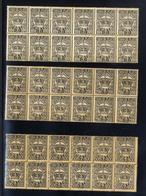 ROMANIA 1946  Revenue Block Sheet Fiscal Taxa De Plata Block 12 X 3 MNH - Unused Stamps