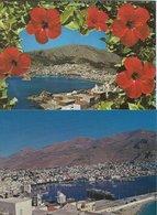The Port. Ferry  Kalymnos  Greece. 2 Cards. # 07949 - Greece