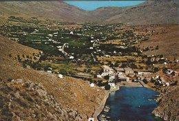 Kalymnos  The Vathy.  Greece.  # 07951 - Greece